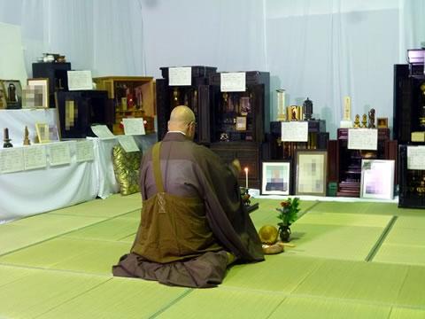 仏壇や位牌などの供養状況