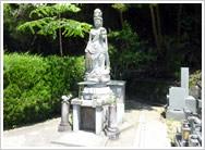 合祀納骨墓