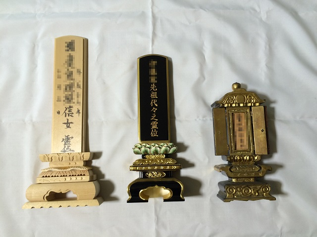 位牌の3種類の例