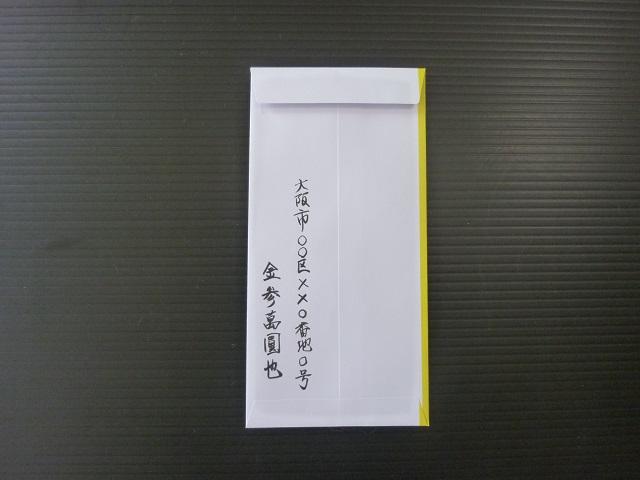 P1040525縮小版640x480