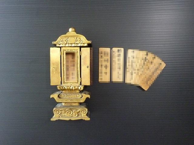 繰り出し位牌の処分方法:中に数枚入っている戒名札の供養処分の仕方