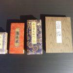 過去帳の処分方法:仏壇の中にある過去帳(過去帖)の供養と処分の仕方