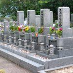 永代供養墓4つのタイプと選び方