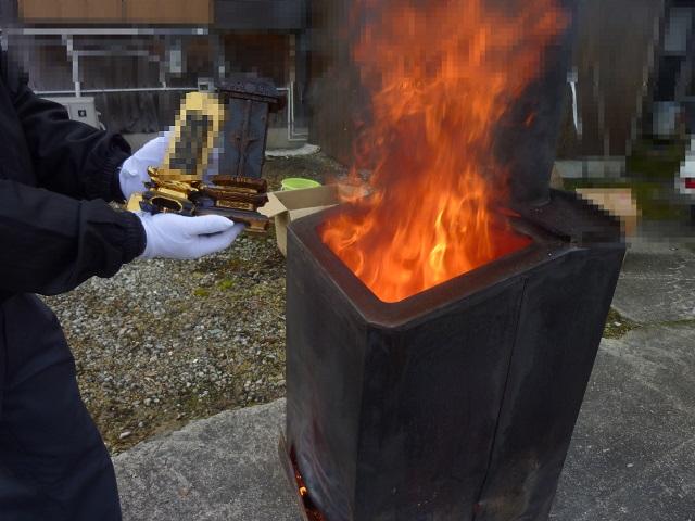 お焚き上げ焼却炉例1