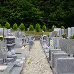 墓じまいの費用相場:失敗しない「墓じまい費用」の基礎知識