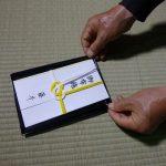 位牌を供養処分する際の、お布施金額の相場とお布施袋の書き方・渡し方