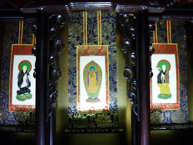 ご本尊(仏像・掛け軸)の例2