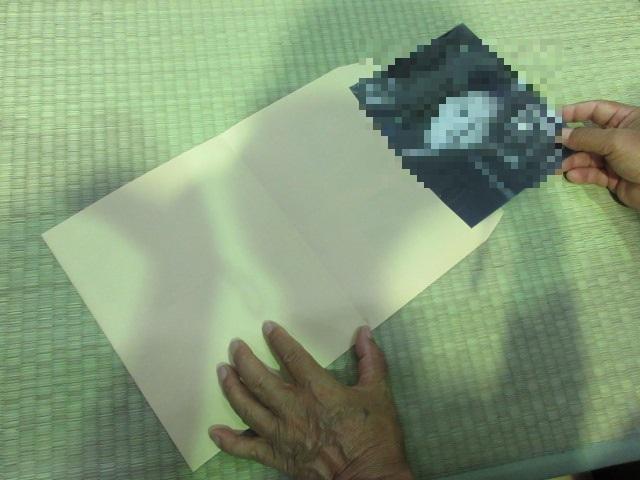 遺影写真の封筒での送付例1