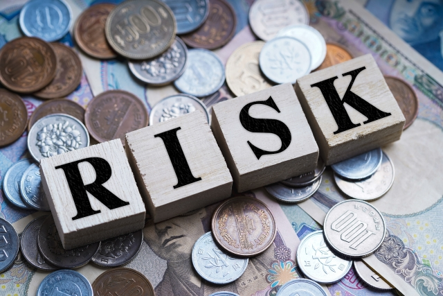 金銭的リスク